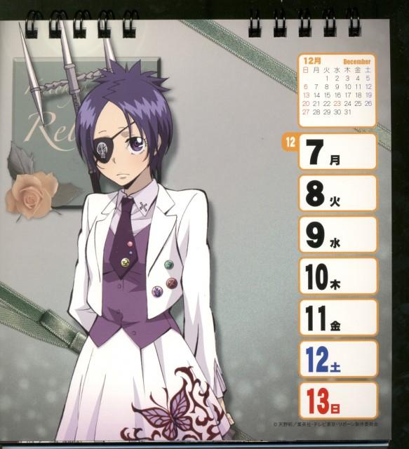 Katekyo Hitman Reborn!, Chrome Dokuro, Calendar