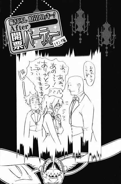 Katsura Hoshino, D Gray-Man, Miranda Lotto, Chaoji Han, Noise Marie
