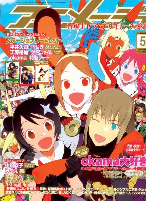 Okama, Getsumen to Heiki Mina, Mina Tsukuda, Magazine Covers