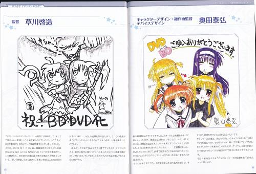 Seven Arcs, Mahou Shoujo Lyrical Nanoha, Suzuka Tsukimura, Alisa Bannings, Fate Testarossa