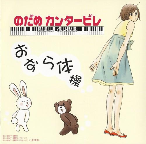 Tomoko Ninomiya, J.C. Staff, Nodame Cantabile, Megumi Noda, Waifu