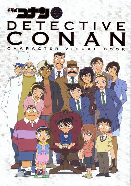 Gosho Aoyama, TMS Entertainment, Detective Conan, Masumi Sera, Heiji Hattori