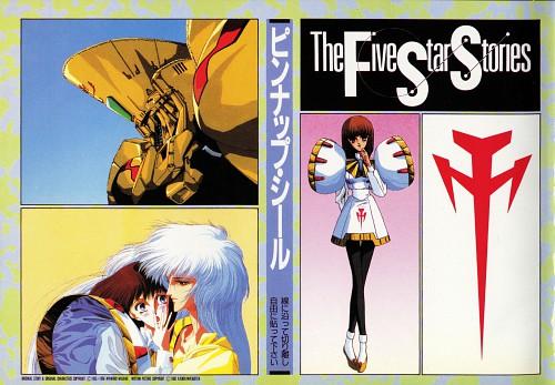 Nobuteru Yuuki, Mamoru Nagano, Sunrise (Studio), Five Star Stories, Amaterasu no Mikado