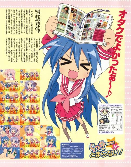 Lucky Star, Konata Izumi