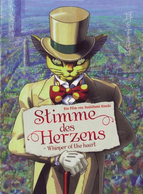 Studio Ghibli, Whisper of the Heart, Baron Humbert Von Gikkingen