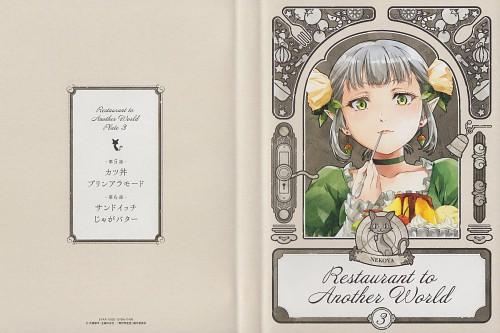 Silver Link, Isekai Shokudou, Victoria (Isekai Shokudou), DVD Cover