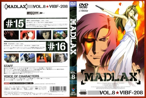 Bee Train, Madlax, Madlax (Character), Friday Monday, DVD Cover