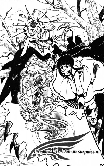 CLAMP, Tsubasa Reservoir Chronicle, Debonair, Chun-hyang, Chapter Cover