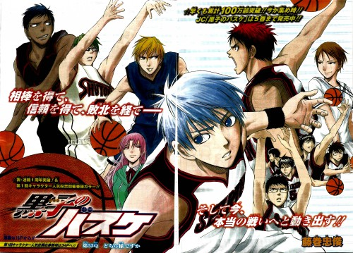 Tadatoshi Fujimaki, Kuroko no Basket, Riko Aida, Tetsuya Kuroko, Shintarou Midorima