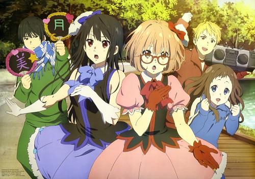 Chiyoko Ueno, Kyoto Animation, Kyoukai no Kanata, Mirai Kuriyama, Akihito Kanbara