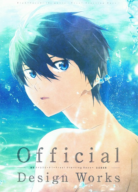 Futoshi Nishiya, Kyoto Animation, Free!, High Speed! Official Design Works, Haruka Nanase (Free!)