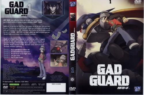 Gonzo, GAD Guard, Hajiki Sanada, Katana (Gad Gaurd), DVD Cover