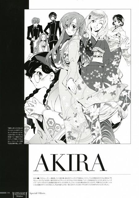 Akira (Mangaka), Lelouch of the Rebellion, Code Geass Illustrations Relation, Lelouch Lamperouge, Nina Einstein