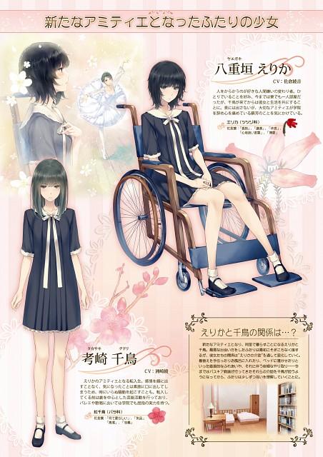 Miki Sugina, Innocent Grey, FLOWERS (Visual Novel), Chidori Takasaki, Erika Yaegaki