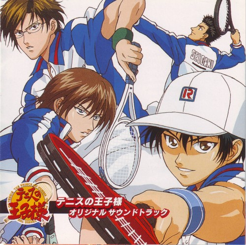 Prince Of Tennis: OST 1 Cover
