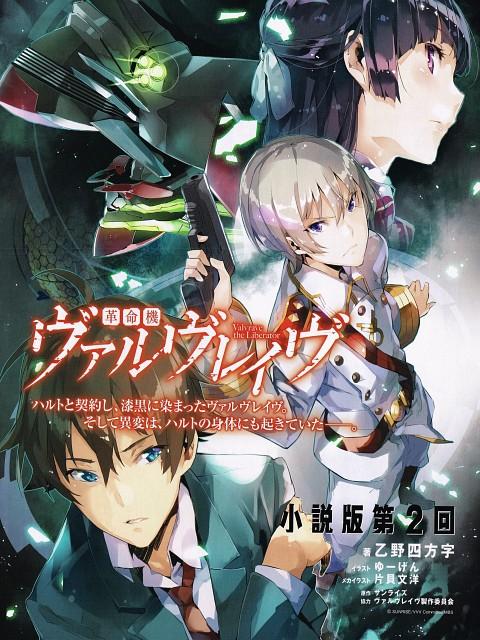 Yuugen, Sunrise (Studio), Kakumeiki Valvrave, Saki Rukino, Haruto Tokishima