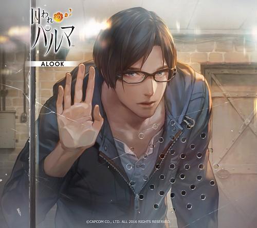Chisato Mita, Capcom, Toraware no Palm, Haruto (Toraware no Palm), Official Wallpaper