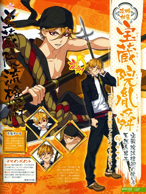 Ranpumi, Karin Entertainment, Otome Ken Musashi, Magazine Page, Character Sheet