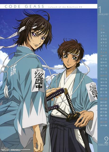 Yukie Sakou, Sunrise (Studio), Lelouch of the Rebellion, Code Geass 2011 Calendar, Lelouch Lamperouge