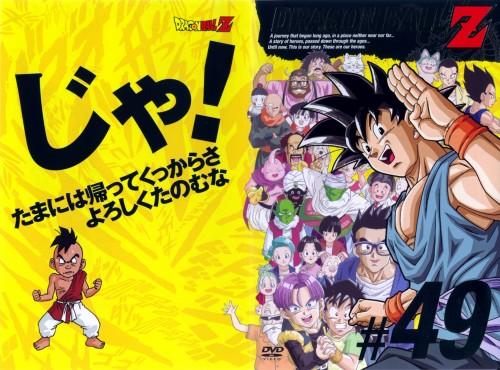 Akira Toriyama, Toei Animation, Dragon Ball, Son Goten, Karin (Dragon Ball)