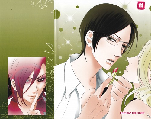 Aya Kanno, Otomen, Hajime Tounomine, Juta Tachibana, Manga Cover