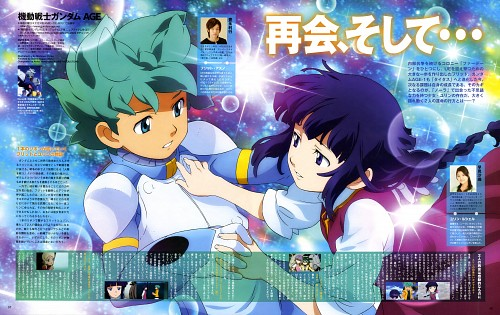 Sunrise (Studio), Mobile Suit Gundam AGE, Yurin L'Ciel, Flit Asuno, Magazine Page