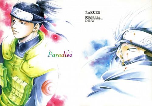Naruto, Iruka Umino, Kakashi Hatake, Doujinshi, Doujinshi Cover