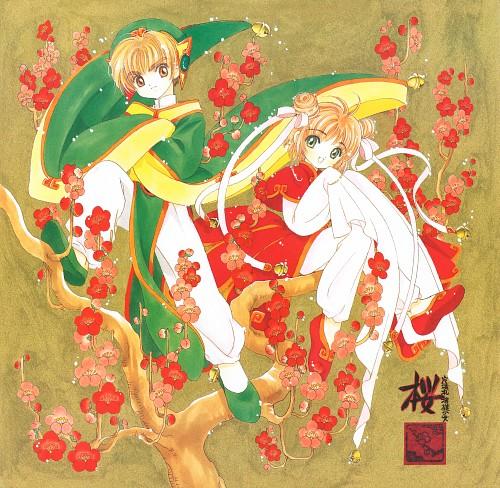 CLAMP, Madhouse, Cardcaptor Sakura, Cardcaptor Sakura Memorial Book, Syaoran Li