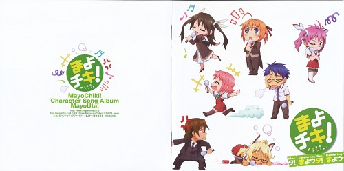 Yui Fujii, Mayo Chiki, Masamune Usami, Kureha Sakamachi, Nakuru Narumi