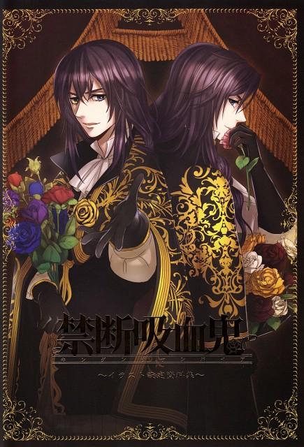 Suzunosuke, Kindan Vampire, Maximilian von Weiseheldenburg, Alexander von Weiseheldenburg, Artbook Cover