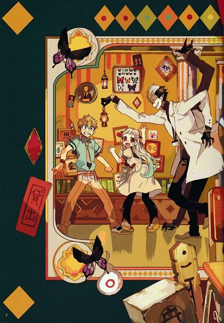 AidaIro, Jibaku Shounen Hanako-kun, Aida Iro Gashuu: Jibaku Shounen Hanako-kun, Nene Yashiro, Tsuchigomori