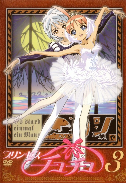 Hal Film Maker, Princess Tutu, Mytho, Ahiru Arima, DVD Cover