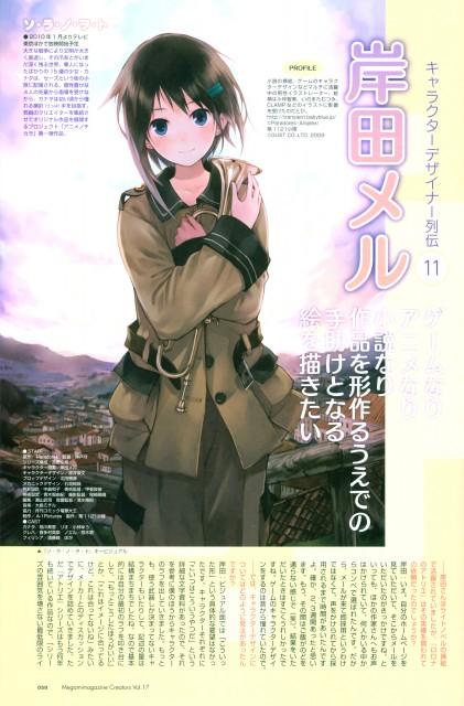 Mel Kishida, Sora no Woto, Kanata Sorami, Megami Magazine