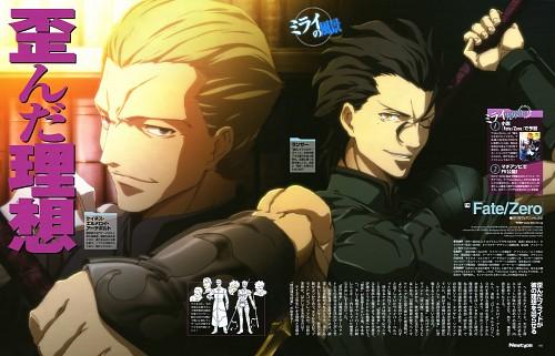 Atsushi Itagaki, Ufotable, TYPE-MOON, Fate/Zero, Kayneth Archibald El-Melloi
