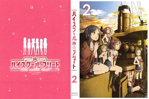 Naoto Nakamura, Production IMS, Aniplex, Haifuri, Kayoko Himeji