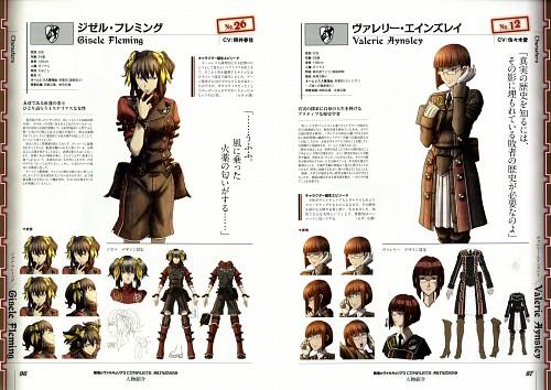 Sega, Valkyria Chronicles 3, Gisele Fleming, Valerie Aynsley, Character Sheet
