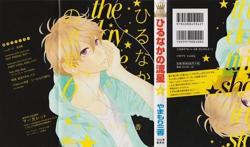 Mika Yamamori, Hirunaka no Ryuusei, Daiki Mamura, Manga Cover