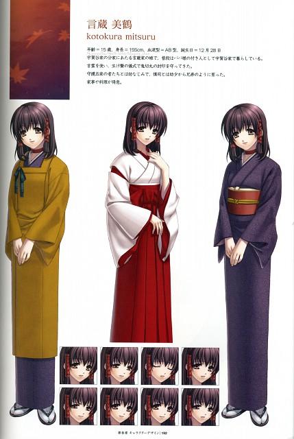 Yone Kazuki, Idea Factory, Studio DEEN, Hiiro no Kakera, Mitsuru Kotokura