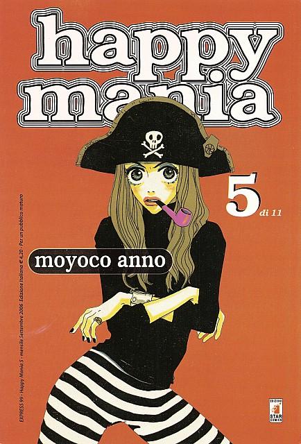 Moyoco Anno, Happy Mania, Kayoko Shigeta, Manga Cover
