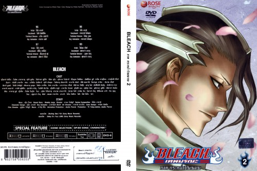 Studio Pierrot, Bleach, Byakuya Kuchiki, DVD Cover