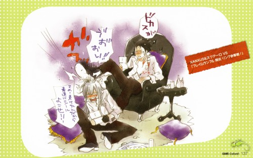 Akira Amano, Katekyo Hitman Reborn!, Colore!, Xanxus, Superbi Squalo