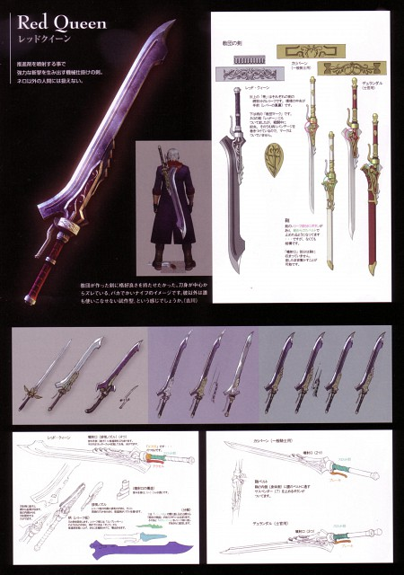 Capcom, Madhouse, Devil May Cry, Nero, Character Sheet
