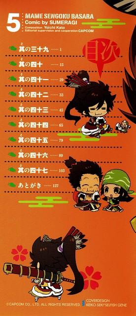 Production I.G, Capcom, Sengoku Basara, Yumekichi, Keiji Maeda (Sengoku Basara)
