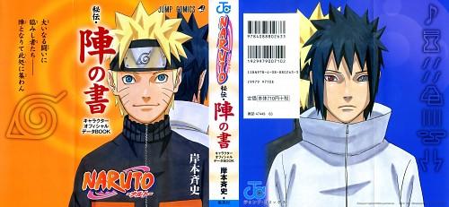 Masashi Kishimoto, Naruto, Sasuke Uchiha, Naruto Uzumaki
