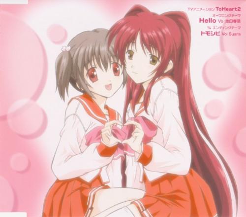 AQUAPLUS, To Heart 2, Tamaki Kousaka, Konomi Yuzuhara, Album Cover