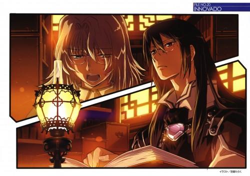 Taraku Uon, Mobile Suit Gundam 00P, Chall Acustica, Grave Violento