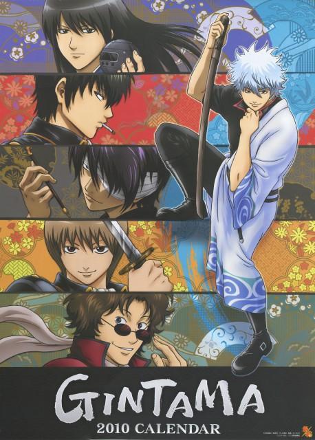 Hideaki Sorachi, Sunrise (Studio), Gintama, Shinsuke Takasugi, Gintoki Sakata