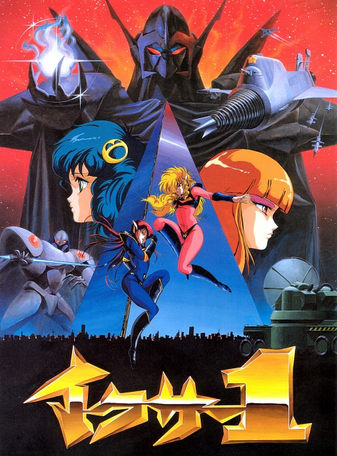 Toshihiro Hirano, Anime International Company, Iczer One (Series), Iczer Sigma, Iczer-2