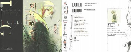 Sui Ishida, Tokyo Ghoul, Rio (Tokyo Ghoul)
