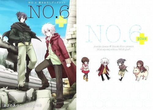 Asano Atsuko, BONES, No. 6, Inukashi, Safu